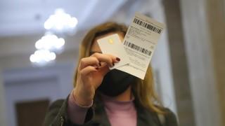 Общественият съвет към ЦИК не вижда воля изборите да станат лесни и достъпни
