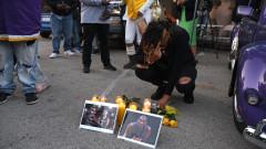 Хиляди фенове почетоха паметта на Коби Брайънт в Лос Анджелис