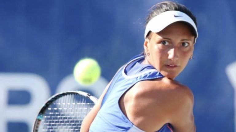 Александрина Найденова се класира за осминафинал в Гуейян (Китай)