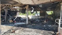Зеленчукова борса в Петричко горя за втори път