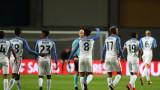 САЩ организира турнир за некласиралите се на Мондиал 2018