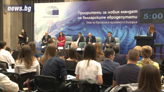Евродепутатите ни обсъждат приоритетите на новия ЕП