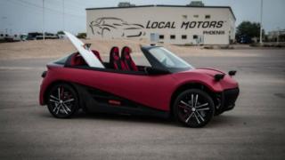 Първата в света кола, направена с 3D принтер, в продажба от 2016-а
