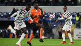 Истанбул Башакшехир удари Манчестър Юнайтед за историческа първа победа в Шампионската лига