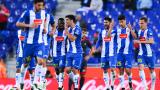 Реал Сосиедад надви Валенсия и влезе в топ 4