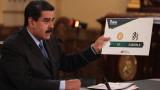 Венецуела обвини колумбийския президент за покушението срещу Мадуро