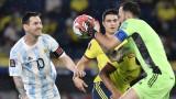 Аржентина се провали в края срещу Колумбия