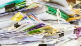 Лобизъм на поразия около промените в Закона за счетоводството