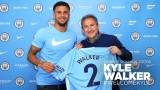 Кайл Уокър: Манчестър Сити е стъпка нагоре за мен