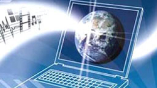 В Сливен изграждат център за борба с кибер-престъпленията
