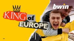 Футболни фенове и инфлуенсъри играят заедно за 1 милион евро