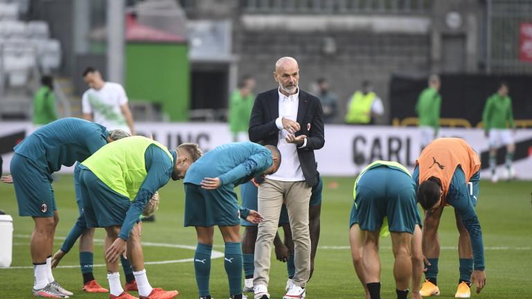Наставникът на Милан - Стефано Пиоли е на мнение, че