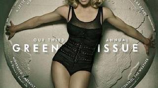 "Мадона се появи само по боди на корицата на ""Vanity Fair"""