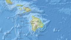 6,9 по Рихтер разтърси Хавайските острови