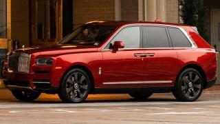 Специален Rolls-Royce за Годината на прасето