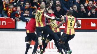 УЕФА изхвърли белгийски клуб от Лига Европа