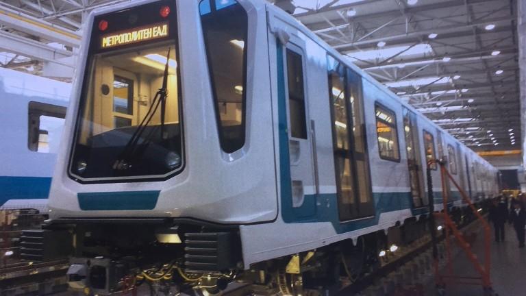 Предлагат градска железница да свързва Перник и София