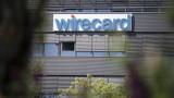 Не се знае къде са изчезналите милиарди от Wirecard