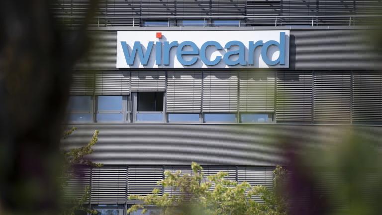 Wirecard влиза в процедура по несъстоятелност