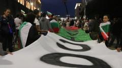 """Отново протестно шествие от триъгълника на властта до """"Орлов мост"""""""
