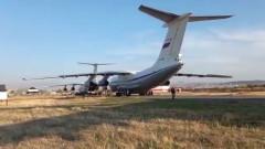 Русия разположи 400 миротворци в Нагорни Карабах