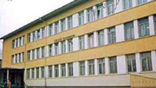 Учителите в Провадия излязоха на протест