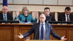 Кадиев предложи скандална поп певица за просветен министър