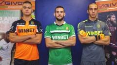 Литекс с нови екипи и нов спонсор