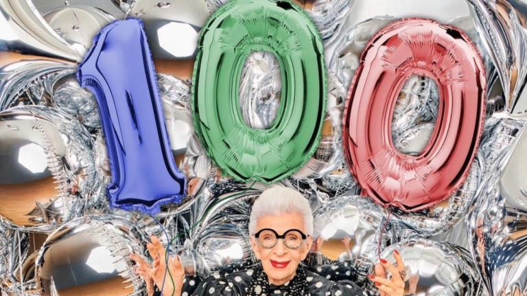 100-годишната инфлуенсърка с неостаряващ стил и дух