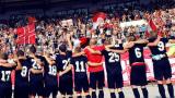 Ако БФС не накаже ЦСКА, България остава без футбол!