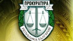 150 досъдебни производства води прокуратурата