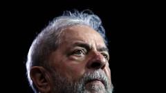 Бившият бразилски президент Лула да Силва осъден на 13 години затвор