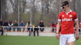 Черноморец (Балчик) чака ЦСКА 1948 или Литекс на финала на Аматьорската купа