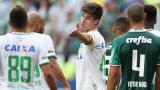 Похвално: Атлетико Насионал предлага купата да бъде присъдена на Шапекоенсе