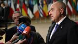 Борисов иска бойни самолети, с които нашите да побеждават