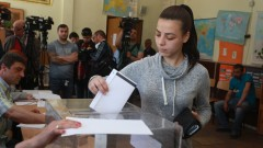 30,62 % са гласували за ГЕРБ според 74.92% от обработените протоколи