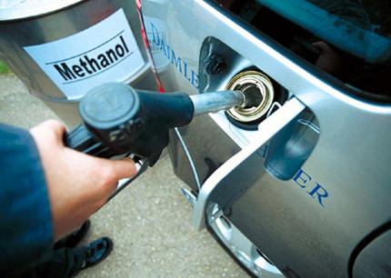 Все по-близо сме до изкуствено гориво, което да замени нефта и газа