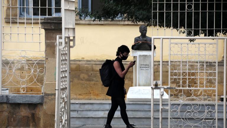 Протест срещу карантината в Кипър