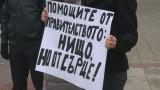 Ресторантьорите не искат политици на протеста си