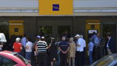 Гърция иска гражданите да си върнат парите в банките