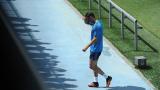 В Реал треперят - Кристиано се контузи (СНИМКИ)