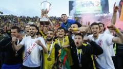 Ботев (Пд) ще се доказва в Тирана