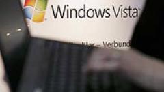 Топкомпании с подписка срещу Windows Vista