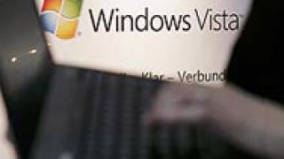 """Microsoft започва съдебна битка срещу разпространението на """"пиратски"""" софтуер"""