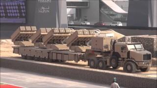 Турция представи най-мощната артилерийска ракетна система