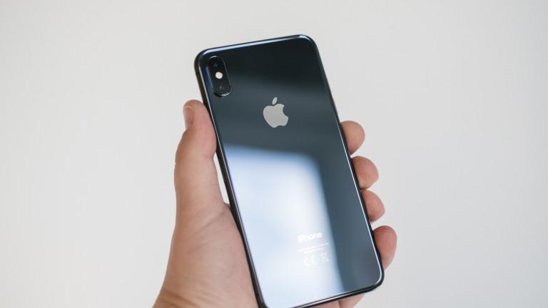 На специално събитие в Купертино снощи Apple показа най-новите си