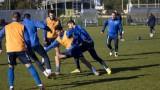 Левски загуби с 0:1 от ФК Сараево в контрола