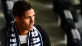 Варан: Взех решение да остана в Реал (Мадрид)
