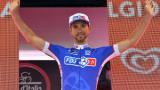 Перфектен финален спринт и нова етапна победа за Буани