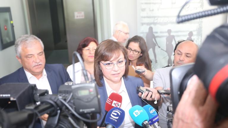БСП ще търси партньорства за местните избори.Това каза лидерът на